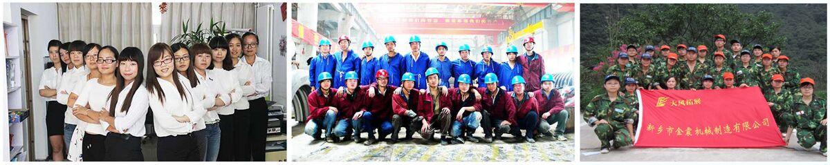 Jinzhen Team.jpg